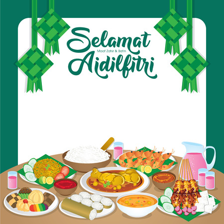 Iftar/Berbuka Puasa (or Fatoor) is the evening meal with which Muslims end their daily Ramadan fast at sunset.  (Caption: Hari Raya Aidilfitri also known as Eid al-Fitr)  イラスト・ベクター素材
