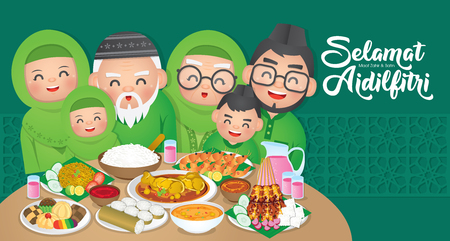 IftarBerbuka Puasa (or Fatoor) is the evening meal with which Muslims end their daily Ramadan fast at sunset.  (Caption: Hari Raya Aidilfitri also known as Eid al-Fitr) 일러스트