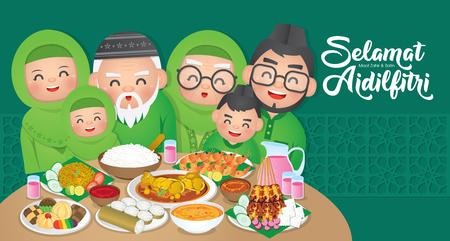Iftar/Berbuka Puasa (ou Fatoor) est le repas du soir par lequel les musulmans terminent leur jeûne quotidien du Ramadan au coucher du soleil. (Légende: Hari Raya Aidilfitri également connu sous le nom d'Aïd al-Fitr)