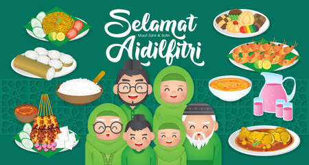 Iftar/Berbuka Puasa (or Fatoor) is the evening meal with which Muslims end their daily Ramadan fast at sunset.  (Caption: Hari Raya Aidilfitri also known as Eid al-Fitr) Vectores