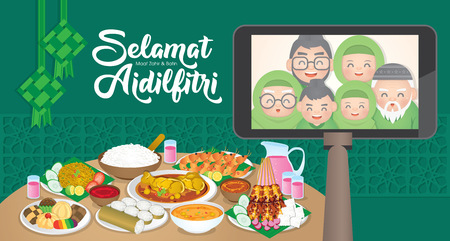 Iftar/Berbuka Puasa (or Fatoor) is the evening meal with which Muslims end their daily Ramadan fast at sunset.  (Caption: Hari Raya Aidilfitri also known as Eid al-Fitr) Illustration
