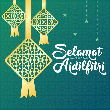 Selamat Hari Raya Aidilfitri greeting card vector illustration. (Caption: Fasting Day celebration also known as Eid al-Fitr)