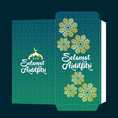 Selamat Hari Raya Aidilfitri Green Packet design template. (Caption: Fasting Day celebration also known as Eid al-Fitr) Ilustração