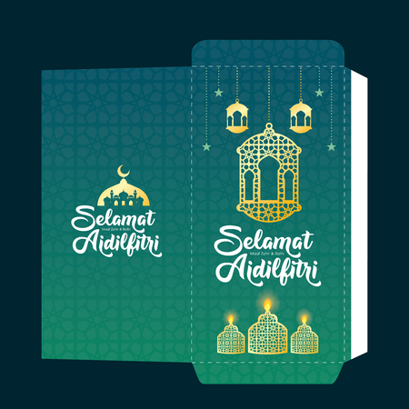 Selamat Hari Raya Aidilfitri Green Packet design template. (Caption: Fasting Day celebration also known as Eid al-Fitr)