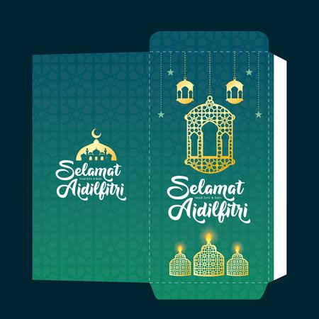 Selamat Hari Raya Aidilfitri Green Packet Designvorlage. (Bildunterschrift: Fastentag-Feier, auch bekannt als Eid al-Fitr)