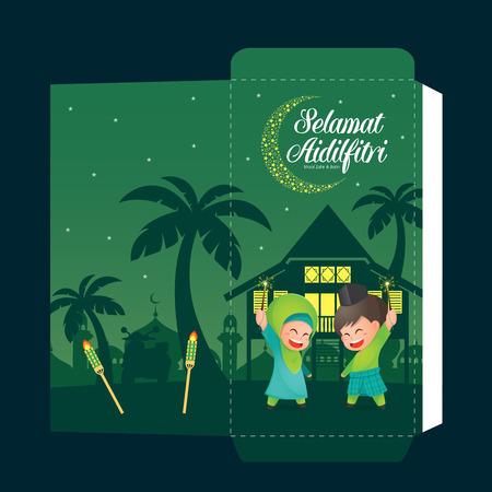Selamat Hari Raya Aidilfitri Green Packet design template. (Caption: Fasting Day celebration also known as Eid al-Fitr) Illustration