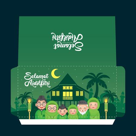 Selamat Hari Raya Aidilfitri Green Packet design template. (Caption: Fasting Day celebration also known as Eid al-Fitr)