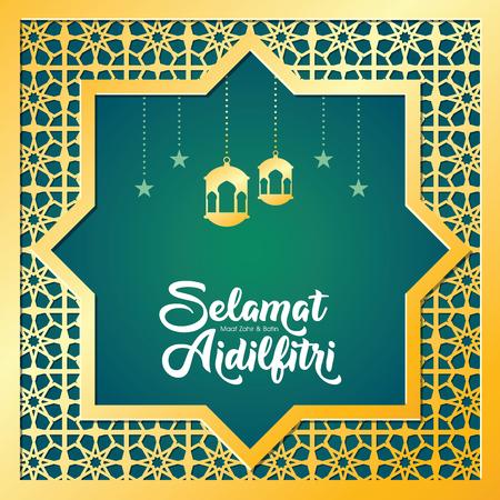 Selamat Hari Raya Aidilfitri greeting card vector illustration. (Caption: Fasting Day celebration also known as Eid al-Fitr)