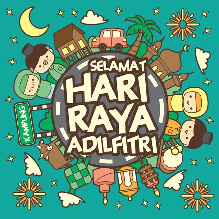 Hari Raya Aidilfitri celebration scene greetings template with wooden house, cow, cresent moon, mosque, pelita, fireworks, car, ketupat (rice dumpling). (translation: Happy Fasting Day Vetores