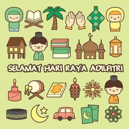 Hari Raya Aidilfitri celebration scene greetings template with wooden house, cow, cresent moon, mosque, pelita, fireworks, car, ketupat (rice dumpling). (translation: Happy Fasting Day
