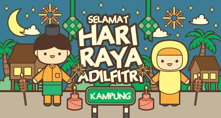 Hari Raya Aidilfitri celebration scene greetings template with muslim family, wooden house, cow, cresent moon, mosque, pelita, fireworks, car. (translation: Happy Fasting Day)