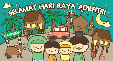 Hari Raya Aidilfitri celebration scene greetings template with muslim family, wooden house, cow, cresent moon, mosque, pelita, fireworks, car. (translation: Happy Fasting Day) Vetores
