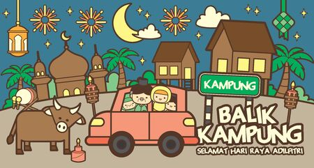 Balik Kampung / Hari Raya Aidilfitri celebration scene greetings template with muslim family, wooden house, cow, cresent moon, mosque, pelita, fireworks, car. (translation: Return Home Reunion)