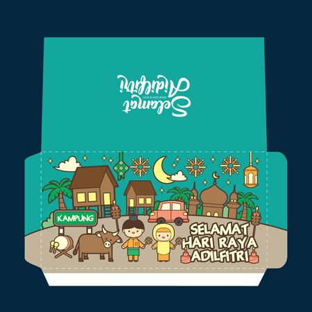 Selamat Hari Raya Aidilfitri Green Packet design template. (Translation: Fasting Day celebration also known as Eid al-Fitr)