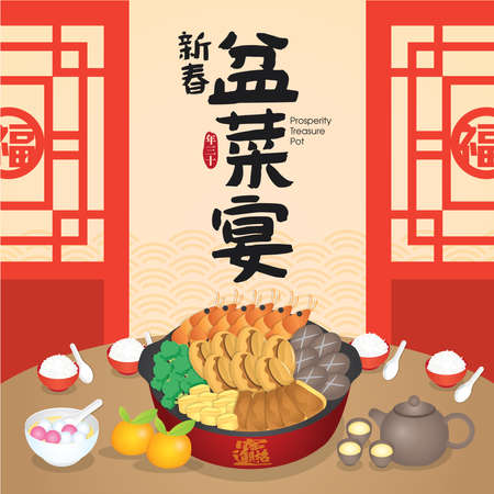 Poon choi is a traditional Cantonese festival meal composed of many layers of different ingredients. Chinese New Year Dish. (Translation: Prosperity Treasure Pot)