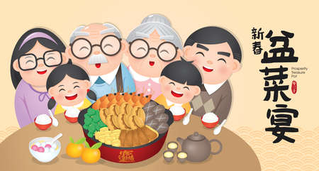 Family Reunion Poon Choi Dinner. A traditional Cantonese festival meal composed of many layers of different ingredients. (Translation: Chinese New Year Prosperity Treasure Pot) Ilustrace