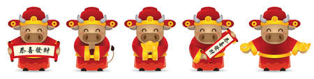 Set of Cute Cow / Ox wearing the Chinese God of Wealth costume in different pose. Chinese New Year Vector Illustration (Translation: Wishing You Enlarge Your Wealth)