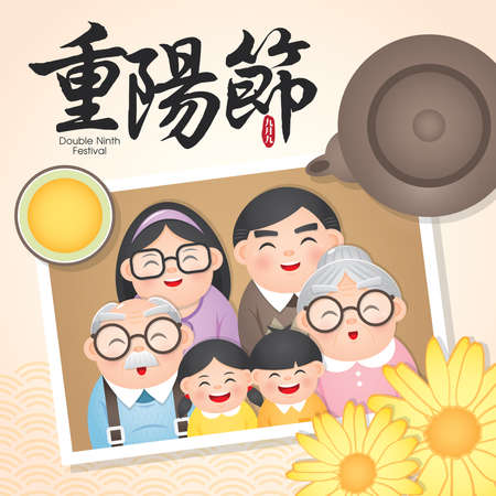 Double ninth festival / Chung Yeung festival greeting Illustration with family reunion photo.  (Translation: Double Ninth Festival.) 免版税图像 - 157587332