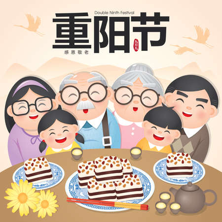 Double ninth festival / Chung Yeung festival greeting Illustration with family reunion and enjoy the  traditional festival food.  (Translation: Double Ninth Festival.)