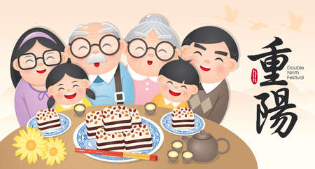 Double ninth festival / Chung Yeung festival Banner Illustration with family reunion and enjoy the  traditional festival food.  (Translation: Double Ninth Festival.)