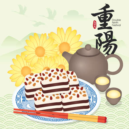 Double Ninth Festival / Chung Yeung festival greeting Illustration with traditional food and chinese background. (Translation: Double Ninth Festival.)