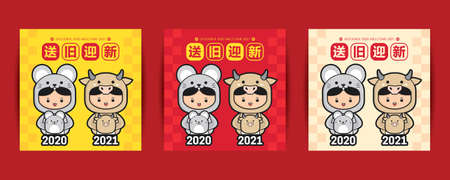 Set of 2021 Year of Ox greeting Illustration with cute children wearing rat/mouse & cow/ox costume. (Translation: send off the old year 2020 and welcome the new year 2021)
