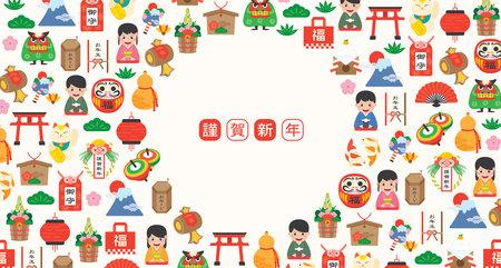 Japanese new year banner illustration with japanese culture, traditional item, food and landmarks. Japan culture icon set. (Translation: Happy New Year, Fortune, Amulets, Monetary Gift) Ilustração
