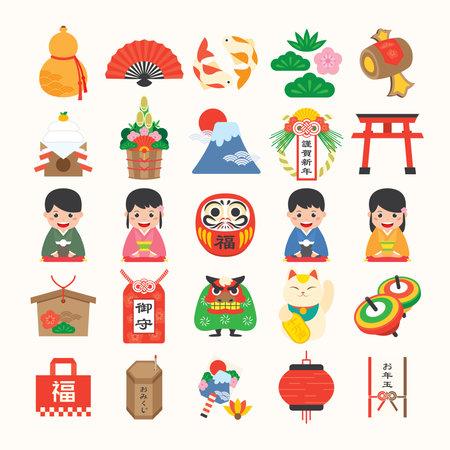 Japanese new year vector icon set with japanese culture, traditional item, food and landmarks. (Translation: Happy New Year, Fortune, Amulets, Monetary Gift) Ilustração