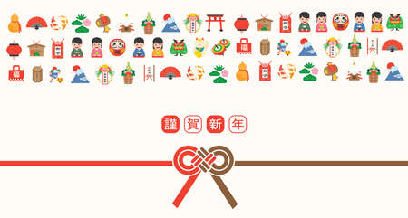 Japanese new year banner illustration with japanese culture, traditional item, food and landmarks. (Translation: Happy New Year, Fortune, Amulets, Monetary Gift)