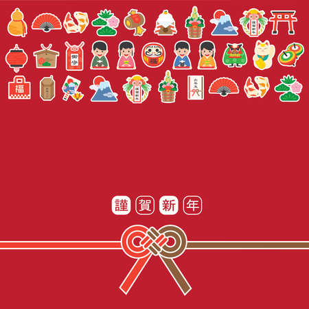Japanese new year greeting card with japanese culture, traditional item, food and landmarks. (Translation: Happy New Year, Fortune, Amulets, Monetary Gift)
