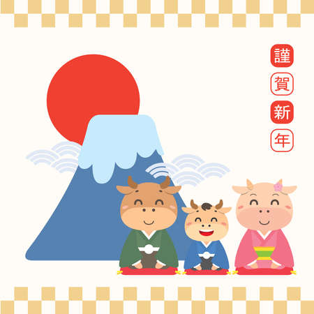 Japanese New Year's card for 2021 with cute cow or ox family and fuji mountain. (Translation: Happy New Year). Ilustração