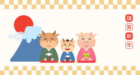 Japanese New Year's banner illustration with cute cow or ox family and fuji mountain. (Translation: Happy New Year).