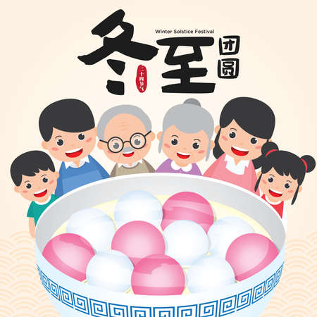 Dong Zhi or winter solstice festival. Happy family member and  TangYuan (sweet dumplings) in vector illustration. (Translation: Winter Solstice Festival)
