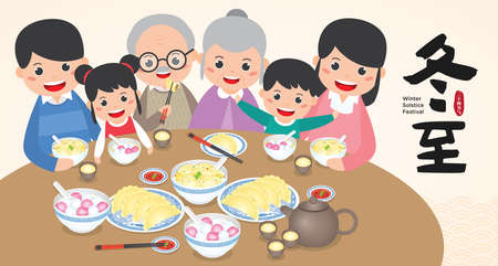 Winter solstice festival also as known as Dong Zhi Festival in China. Family reunion enjoy the festival food banner illustration. (Translation: Winter Solstice Festival)