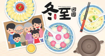 Dong Zhi or winter solstice festival. TangYuan (sweet dumplings) serve with soup and JiaoZi (chinese Pan Fried Dumplings) with family group photo. (Translation: Winter Solstice Festival) Ilustração