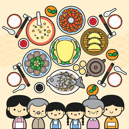Chinese New Year Eve, Family Reunion Dinner Vector Illustration with traditional festival dishes.
