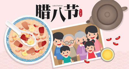 Family group photo banner illustration with the laba Rice Porridge. Also as known as Eight Treasure Congee. (Translation: Laba Festival) Ilustração