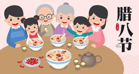 Happy Family enjoy the laba Rice Porridge banner illustration. Also as known as Eight Treasure Congee. (Translation: Laba Festival)