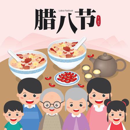 Family reunion to enjoy bowl of laba Rice Porridge. Also as known as Eight Treasure Congee. (Translation: Laba Festival)
