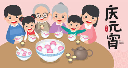 Chinese Lantern Festival, Yuan Xiao Jie, Chinese Traditional Festival banner illustration. With happy family enjoy the Tang Yuan. (Translation: Chinese lantern festival) Ilustração