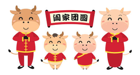 Set of cute cartoon Ox or Cow family in wishing pose. With father, mother, son and daughter. (Translation: Family Reunion)