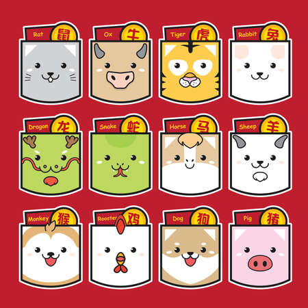 12 chinese zodiac icon set with zodiac as a pocket design. (Chinese Translation: rat, ox, tiger, rabbit, dragon, snake, horse, sheep, monkey, rooster, dog and pig)