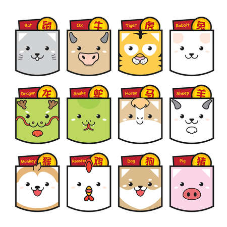 Set of 12 chinese zodiac with zodiac as a pocket design. (Chinese Translation: rat, ox, tiger, rabbit, dragon, snake, horse, sheep, monkey, rooster, dog and pig)