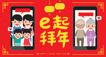 Online Chinese New Year Banner illustration. Cute cartoon family video call via smartphone to sent festival greeting to each other. (Translation: Online celebrate chinese new year) Ilustração