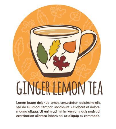ホットジンジャーレモンティーとの離れたカップを取るとベクトルイラスト。秋の葉のパターンを持つオレンジ色の円の背景に手描きカップ。白の
