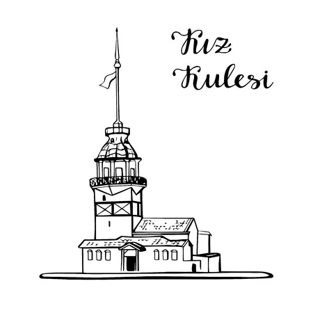 Hand drawn vector illustration with a famous turkish landmark Maidens Tower in Istanbul, Turkey and hand written name Kiz Kulesi. Black sketchy outline on white background for cards, posters, prints.