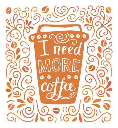 커피가 더 필요해. 손으로 레터링 및 낙서 루프, swrils 및 콩 다채로운 벡터 일러스트 레이 션. 긍정적 인 견적과 컵을 가져 가라. 현대 서예와 포스터,