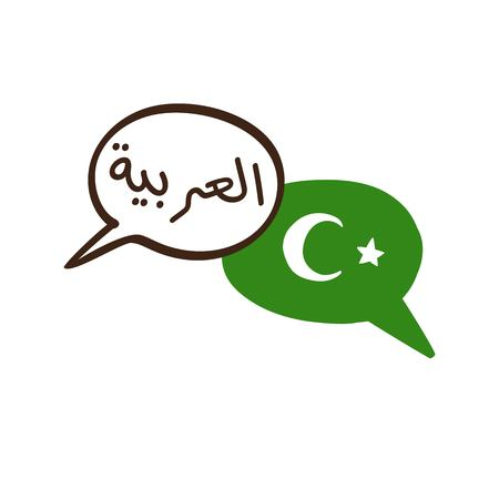 Vector illustration with two hand drawn doodle speech bubbles with a green flag with Islam symbol and hand written name of the Arabic language. Modern design for language.