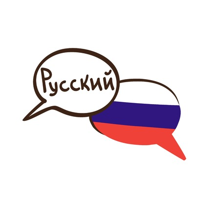 Vector illustration with two hand drawn doodle speech bubbles with a national flag of Russia and hand written name of the Russian language. Modern design for language.