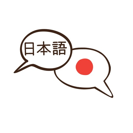 Vector illustration with two hand drawn doodle speech bubbles with a national flag of Japan and hand written name of the Japanese language. Modern design for language.